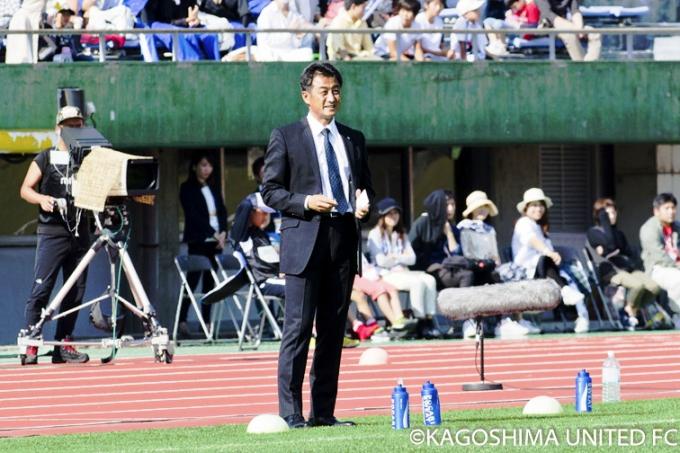 浅野哲也 鹿児島ユナイテッドFC監督