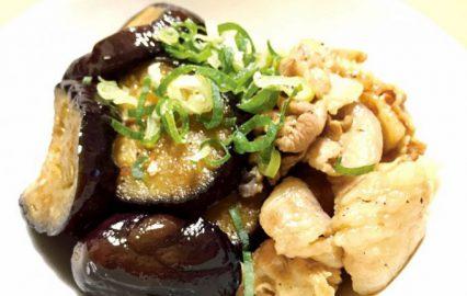 古い記事: ナスのみそ炒め | かごしま旬野菜レシピ