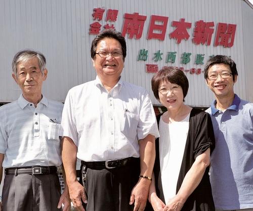 南日本新聞出水西部販売所