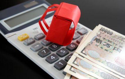 古い記事: 養育費の支払いが厳しい…減額は可能? | 弁護士の法律Q&A