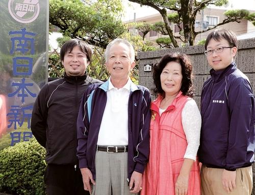 南日本新聞南谷山販売所