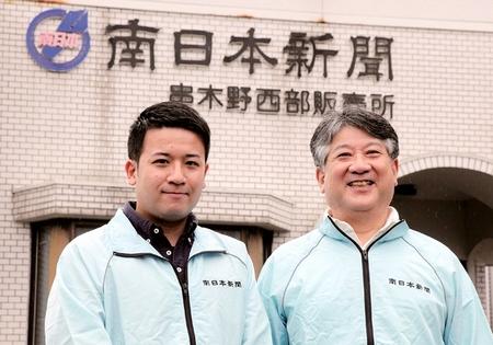 南日本新聞串木野西部販売所