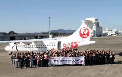 JACの新たな翼・ATR42-600型機 鹿児島空港にて
