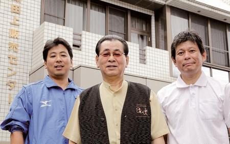 南日本新聞田上販売所