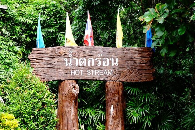クラビ Hot Stream Resort
