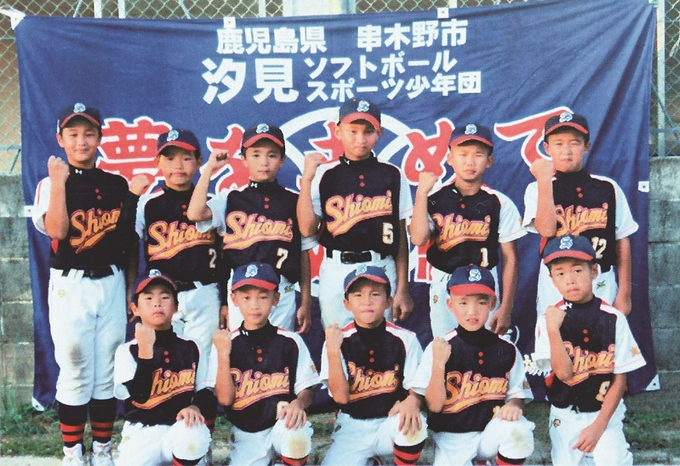 汐見ソフトボールスポーツ少年団
