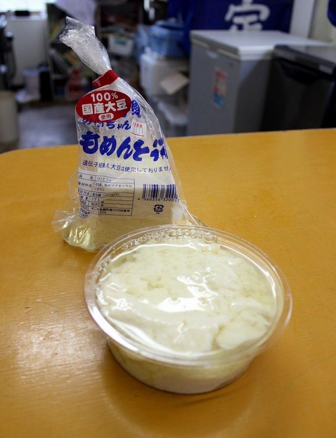 豆腐料理のぶちゃん屋の豆腐