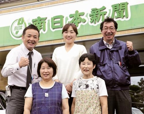 南日本新聞桜ケ丘営業所