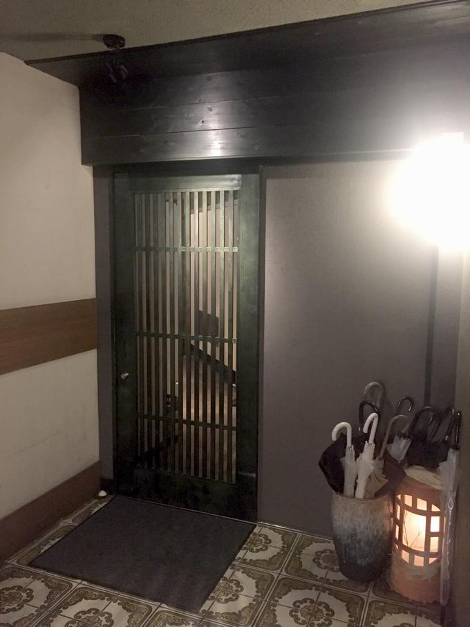 根ずみ屋入口