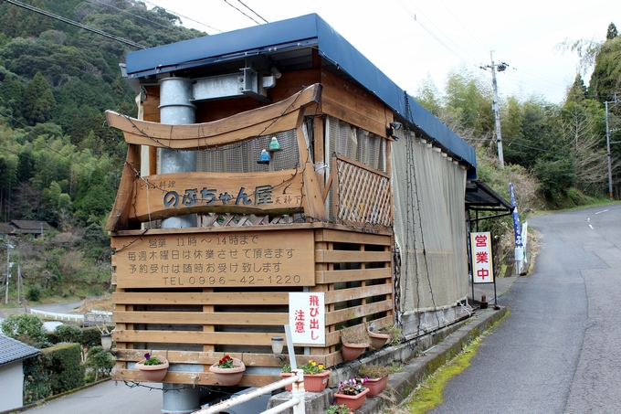 豆腐料理のぶちゃん屋