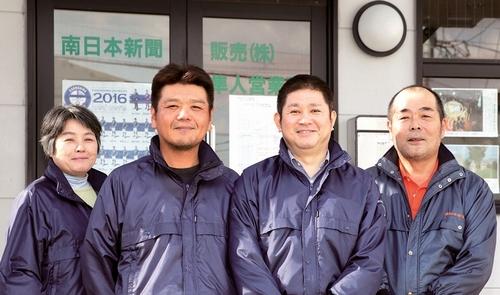 南日本新聞隼人営業所