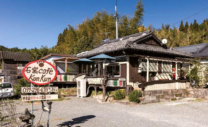 石窯cafe KunKun