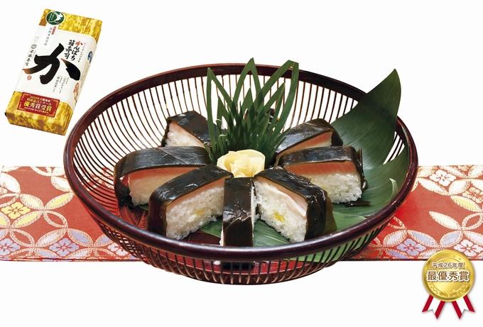 かごしまかのや名産 かんぱち箱寿司