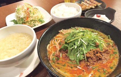 古い記事: 暖中   本格中華を日本人向けの味付けに(鹿児島市与次郎)