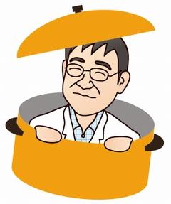 キッチン漢方_耕平サンカット
