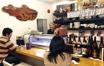 古い記事: すし・海鮮酒場いっこう | 寿司の如く心まで握られてしまった