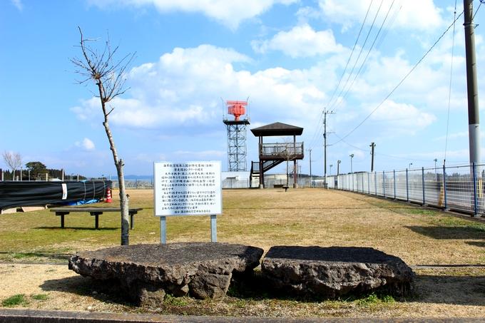 鹿児島空港近くの空港公園