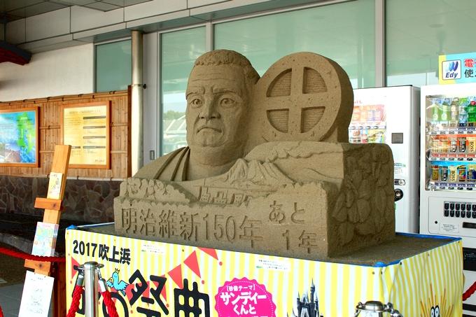 鹿児島空港で砂の祭典PR