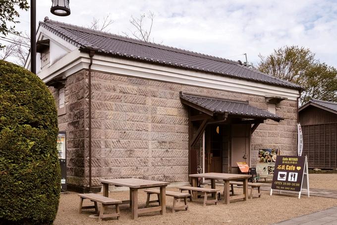 Café MIYABI都城島津邸店 石蔵Cafe