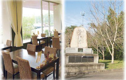 古い記事: 吹上砂丘荘 | 忠元公園/鹿児島バリアフリースポット