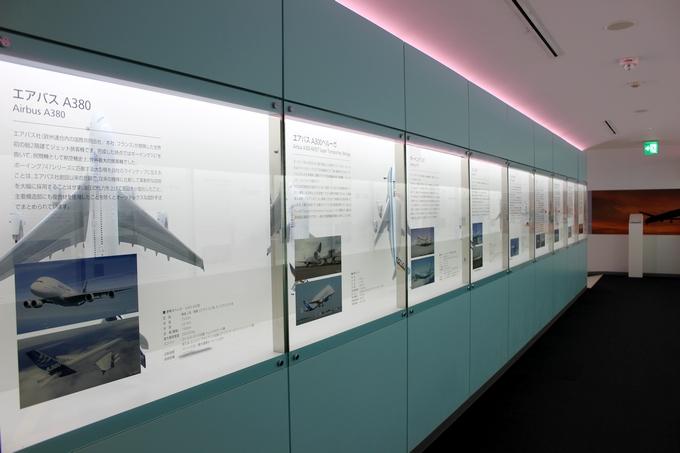 鹿児島空港ソラステージ