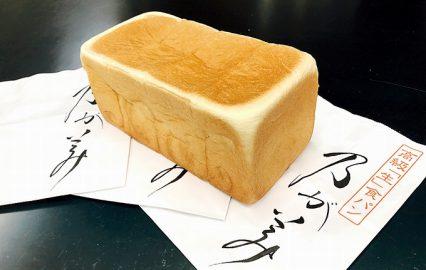食パン専門店 乃が美