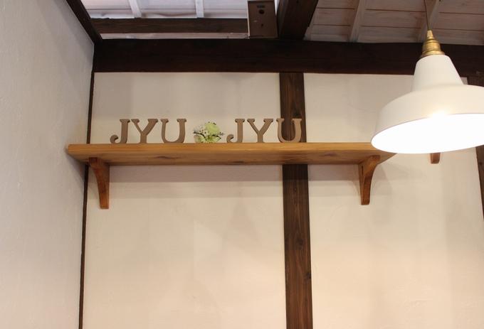 カフェ食堂ジュジュの店内