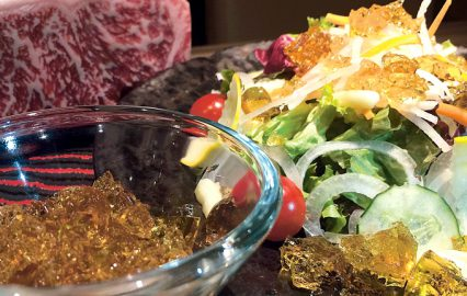古い記事: ビーファーズサラダ~桷志田ノンオイル黒酢ドレッシング~ |