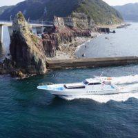 観光船かのこに乗って甑島を満喫