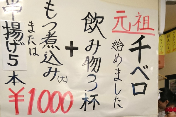 竹ノ塚店|お酒の通販サイト【なんでも酒やカクヤ …