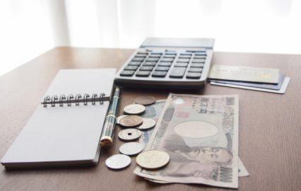 古い記事: Q:どの程度の障害でいくらの年金が受給できますか?