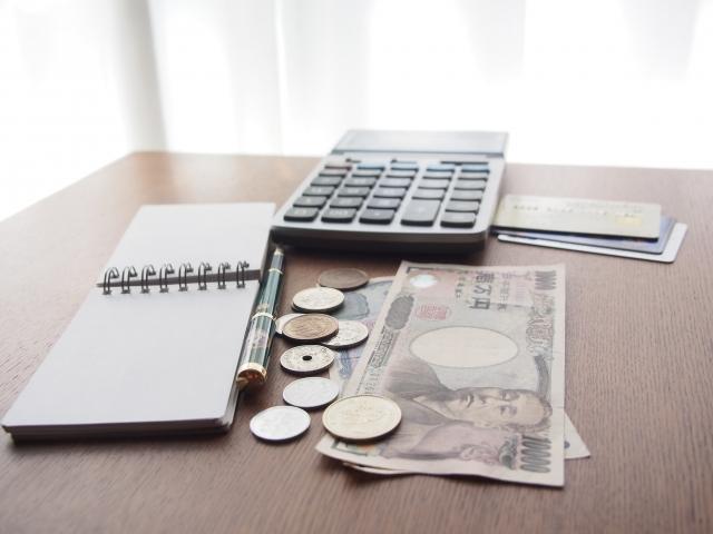 障害年金支払額計算イメージ
