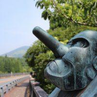 霧島大橋の「九面」