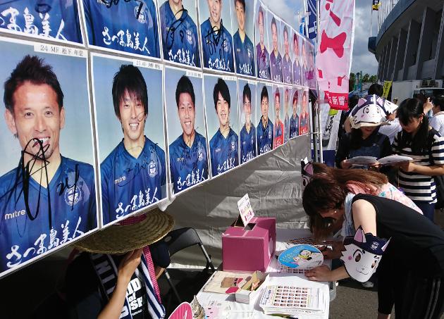 鹿児島ユナイテッドFC推しメン総選挙