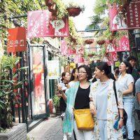 上海の田子坊通り