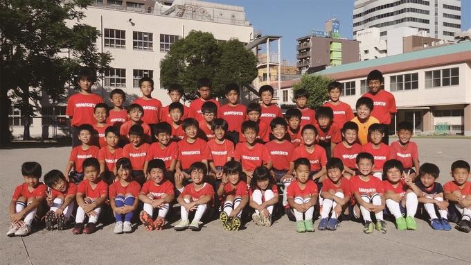 山下サッカースポーツ少年団