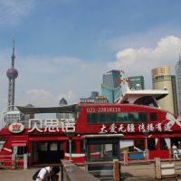 上海の観光船