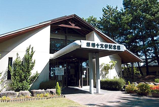 姶良市の椋鳩十記念館