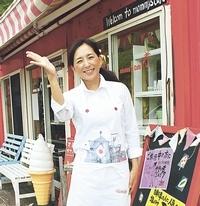 マミーズ・カフェ 野菜ソムリエ 米永千代美さん