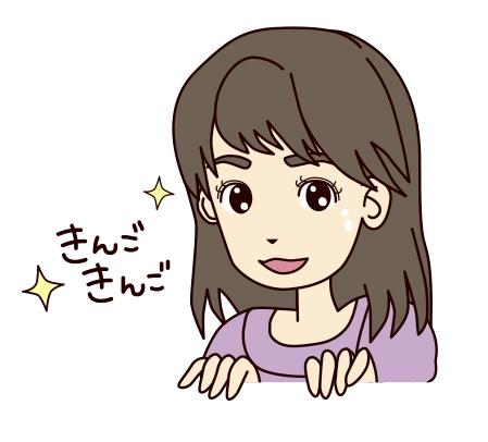 """""""きんごきんご""""ライター鯱"""