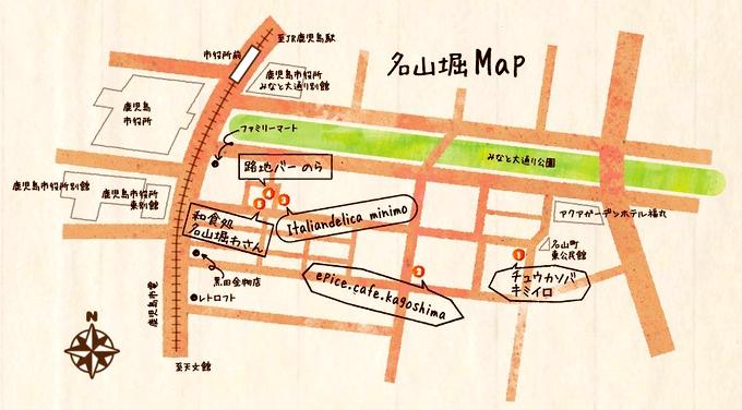 名山堀界隈マップ