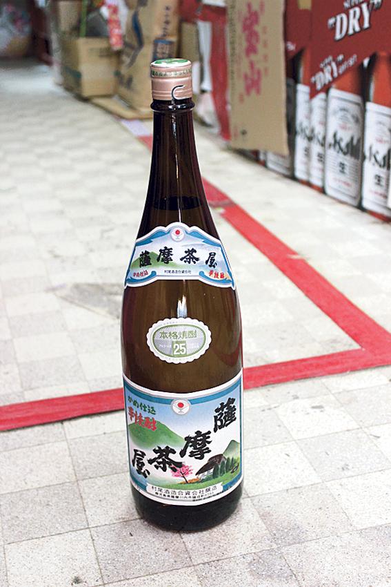焼酎・薩摩茶屋