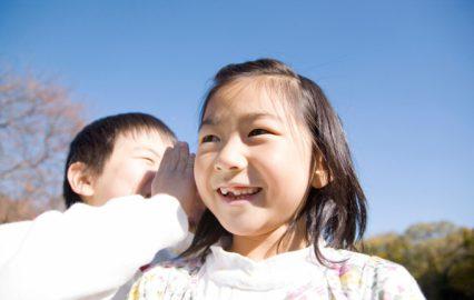 古い記事: 妹みててね、とお願いすると…/ちびっ子たちの『むじょか』話