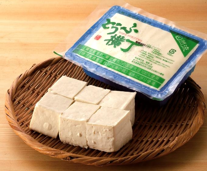 とうふ横丁 無添加の手作り豆腐