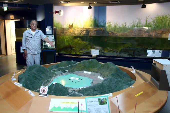 生態系保存資料館アクアイム館内