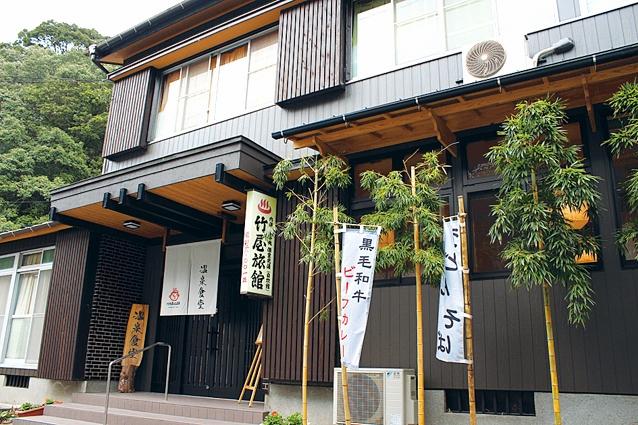 竹屋旅館・温泉食堂