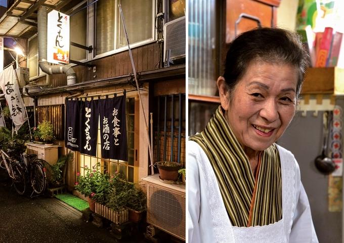 とくちゃん 入口と名物女将 徳田浩子さん