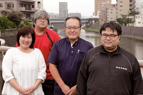 南日本新聞城西中央営業所