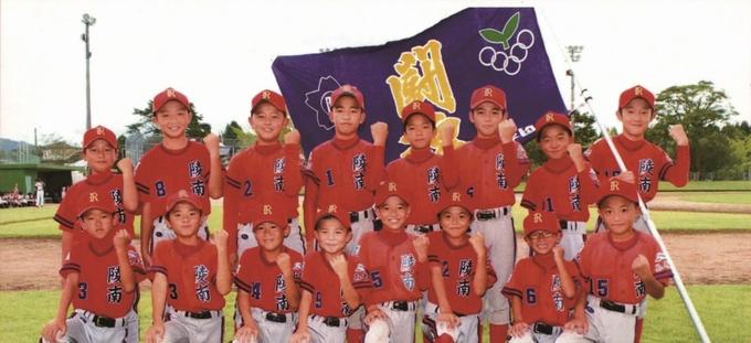陵南ソフトボールスポーツ少年団