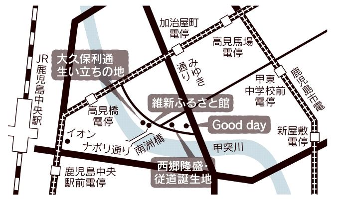 西郷旅①鹿児島市加治屋町地図